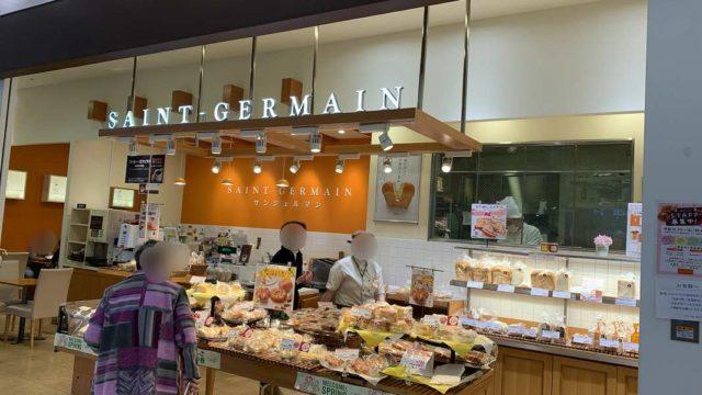 サンジェルマンの店内