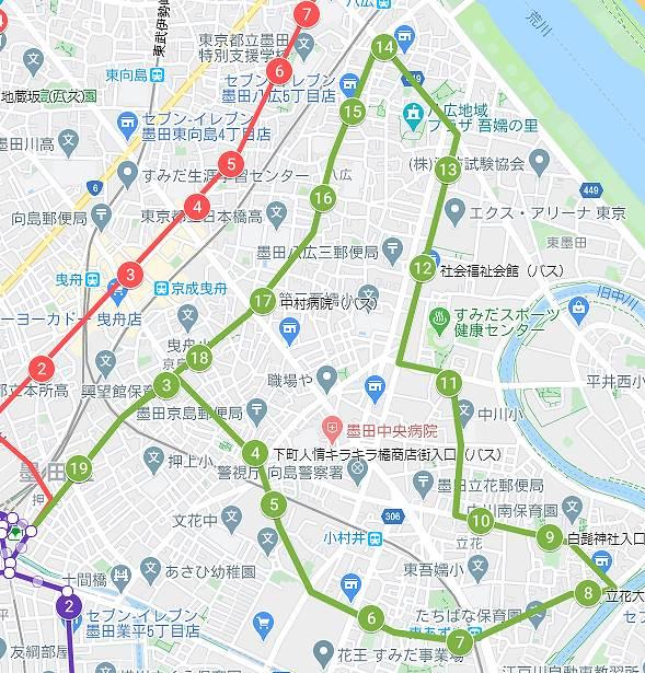 墨田区内循環バスの北東部ルート