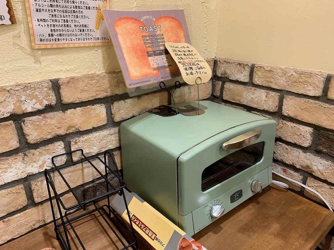 カメヤのトースター