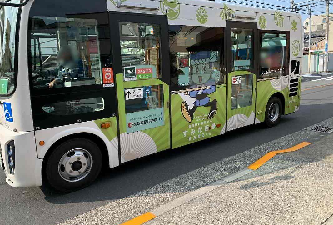 墨田区内循環バス