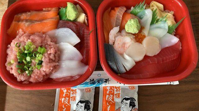 丼丸の海鮮丼とどんまる丼