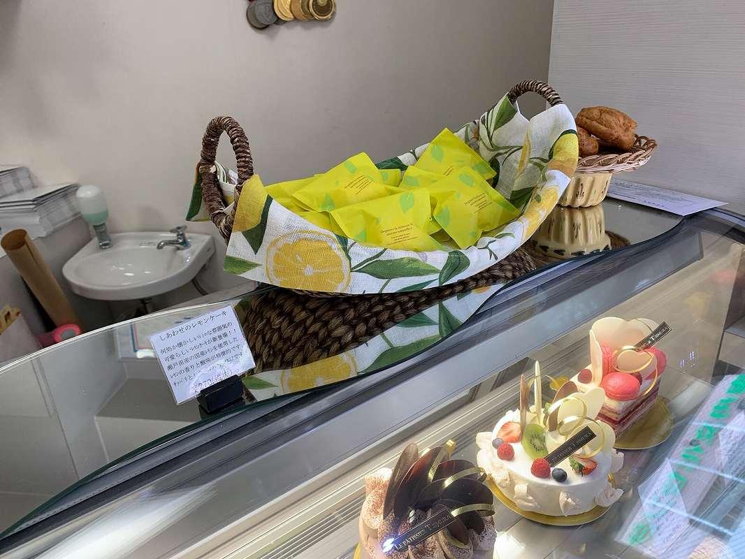 ル パティシエ ティ・イイヤマのレモンケーキ