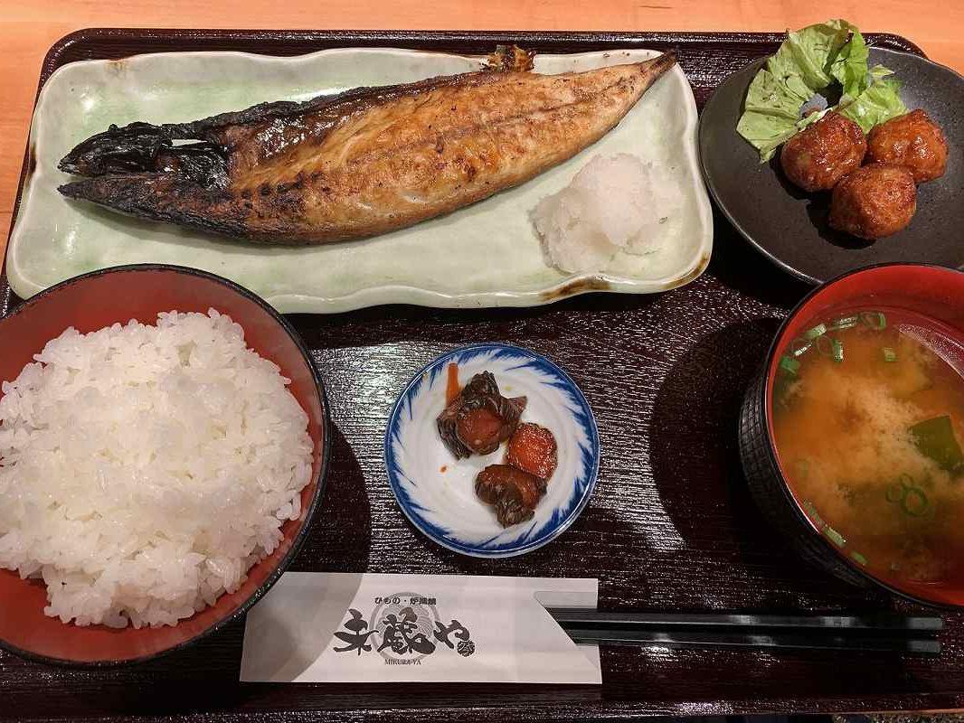 未蔵やの鯖の文化干し定食