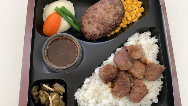 ミート矢澤のサイコロコンボ弁当