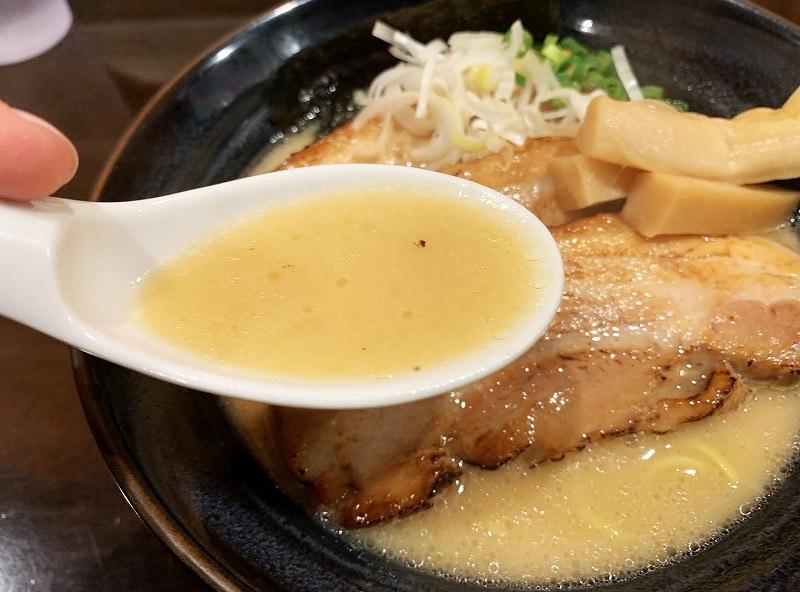 ラーメンなが田の炙りチャーシュー麺のスープ