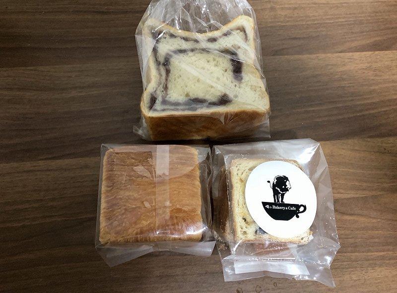 俺のGrand Marketの「俺の惣菜パン」セット