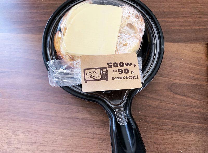 オットポンのフレンチトースト
