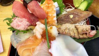 野口鮮魚店の上海鮮ちらし