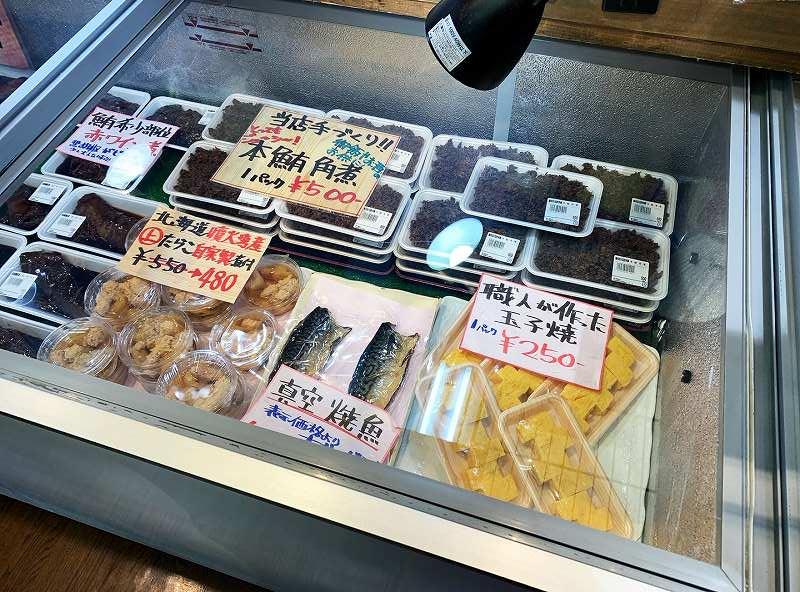 野口鮮魚店の店内