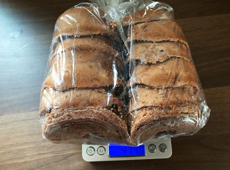 乳糖製菓の切り落としバームクーヘン