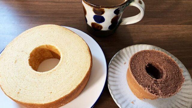 乳糖製菓の焼き立てバームクーヘン